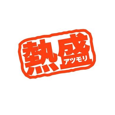 ikko_housuteatumori002