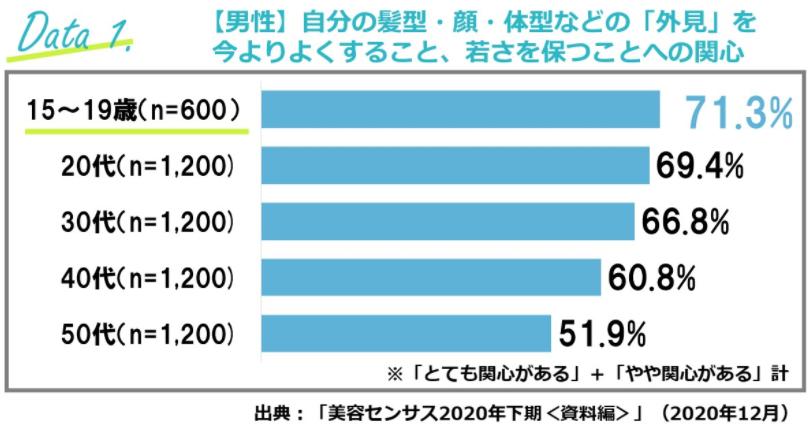 %e3%83%a1%e3%83%b3%e3%82%ba%e5%8f%82%e8%80%832